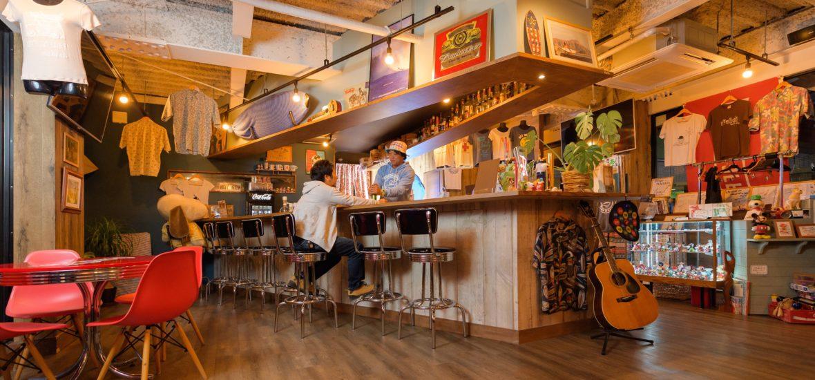 店主のこだわりが詰まった ハワイアンカフェ&バー